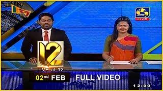Live at 12 News –  2021.02.02 Thumbnail