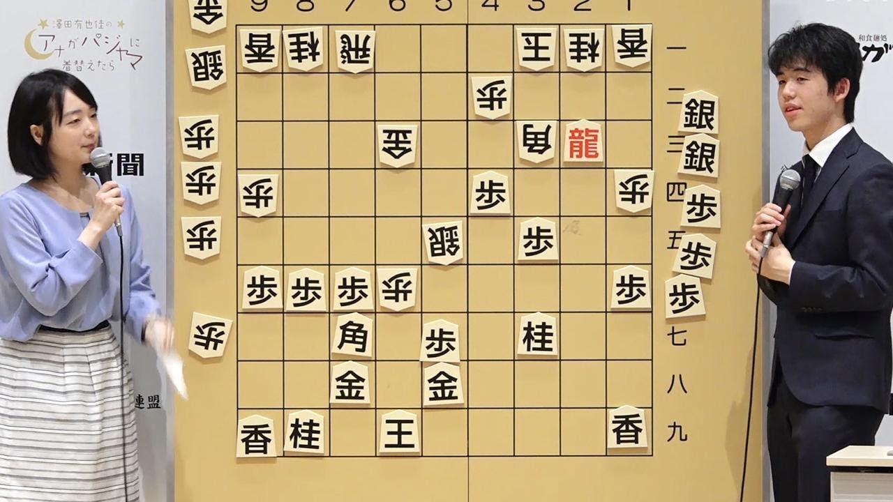 藤井聡太七段の自戦解説 室田伊緒女流二段と朝日おやこ将棋 ...