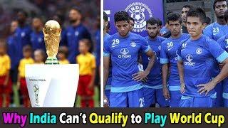 Why India can't Qualify to Any Fifa World Cup । भारत फुटबॉल वर्ल्ड कप क्यों नहीं खेल पा रहे हैं