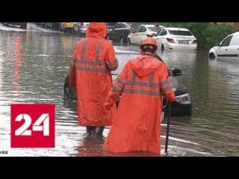 Москву второй день заливают тропические ливни
