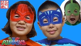 パジャマスクへんしんセットであそぶせんももあい PJ Masks Costume thumbnail