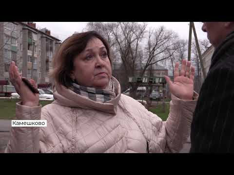 Школа в Камешково работает под звуки ремонта (2019 11 06)