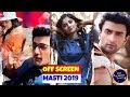 Guddan Tumse Na Ho Payega serial actor latest offscreen masti 2019