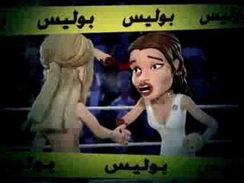 Celebrity grudge match: Britney vs. Sarah Silverman?