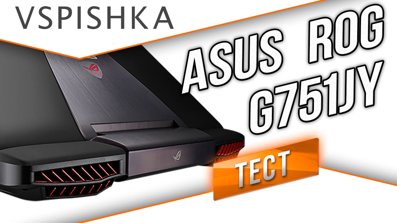 Asus ROG G751JY (DH71) Gaming Laptop GTX 980M Review - YouTube