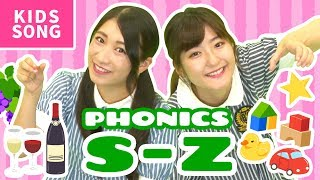 ♬Phonics Song [ s - z ] ABC Song【Nursery Rhyme, Kids Song for Children】