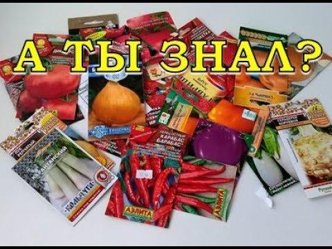 Вопрос: Можно на Урале посеять на рассаду помидоры в феврале Какой будет урожай?