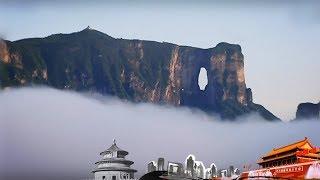 《地理中国》通天奇门 充满神秘色彩的神天之门是如何塑造的? 20181015   CCTV科教