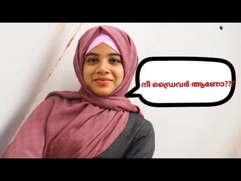 നീ ഡ്രൈവർ ആണോ??|spoken arabic|New chapter|Nihada saeed|