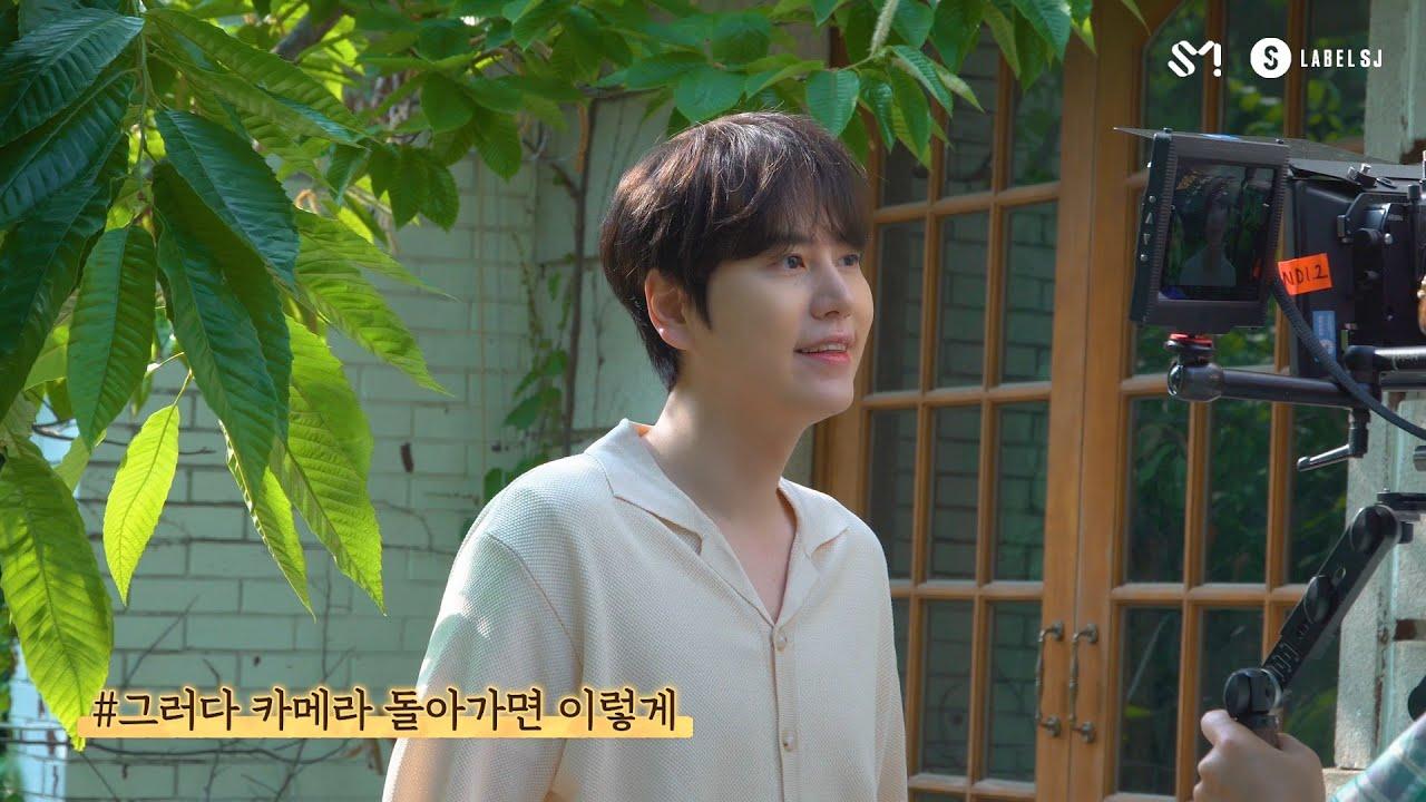 KYUHYUN 규현 '투게더 (Together)' MV Spoiler Video