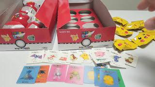 포켓몬스터 토이플레이 스티커 스페셜 카드 뽑기! 몬스터볼 16개 개봉! | 훈토이TV