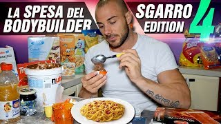 La spesa del Bodybuilder 4 - SGARRO Edition + CENA ▪ Team Commando al Supermercato
