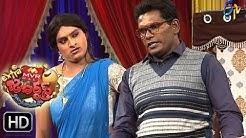 Chammak Chandra Performance   Extra Jabardasth  27th October 2017  ETV  Telugu