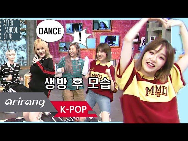 [AFTER SCHOOL CLUB] KHAN After the live show (KHAN 생방 후 모습) _ HOT!
