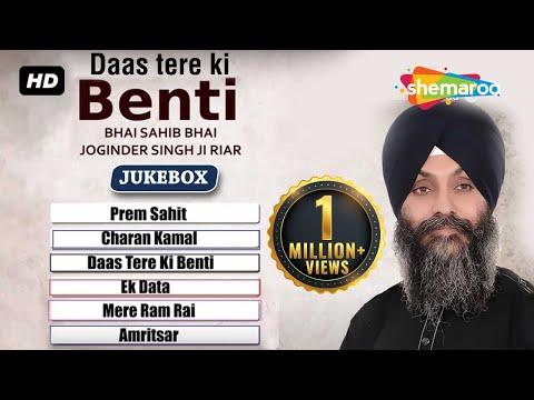 Gurbani   Daas Tere Ki Benti   Bhai Joginder Singh ji Riar   Jukebox   Gurbani Kirtan   Shabad
