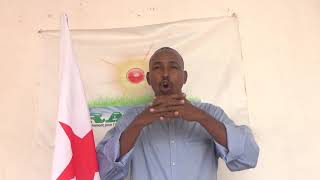 Abdourahman TX, Djibouti, Érythrée, Somali, Corne d'Afrique, Geeska afrika