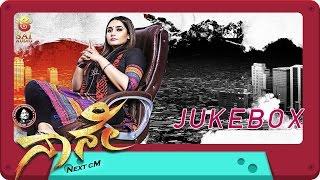 nane-next-cm---juke-box-ragini-dwivedi-arjun-janya-new-kannada-songs
