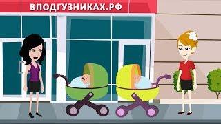 купить японские подгузники  сеть интернет-магазинов Вподгузниках.рф