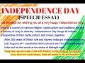 Independence Day Speech in English (72nd)|Topic for Essay ,Speech, Elocution & Extempore competition