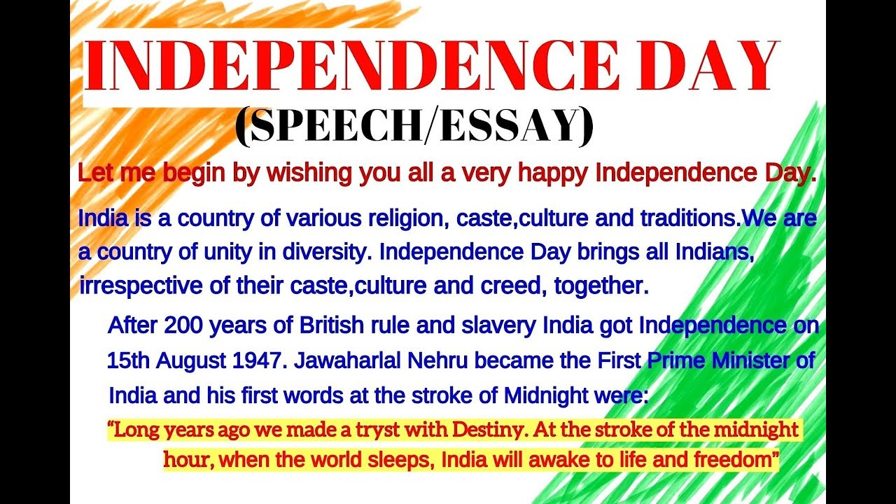 Independence Day Speech In English Ndtopic For Essay Speech  Youtube Premium