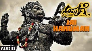 Chandan Shetty - Jai Hanuman Song | Appuge | Sadwin Shetty,Laksmi Shree | Appuge Kannada Movie Songs