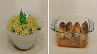 حمام كداب - أرز بسمتي بالخضار - سلطة القمح   اميرة في المطبخ حلقة كاملة