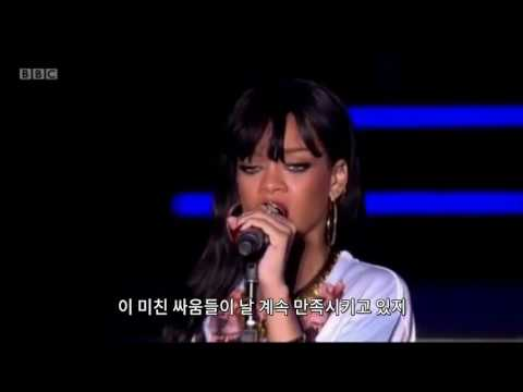 한글자막] Rihanna - love the way you...