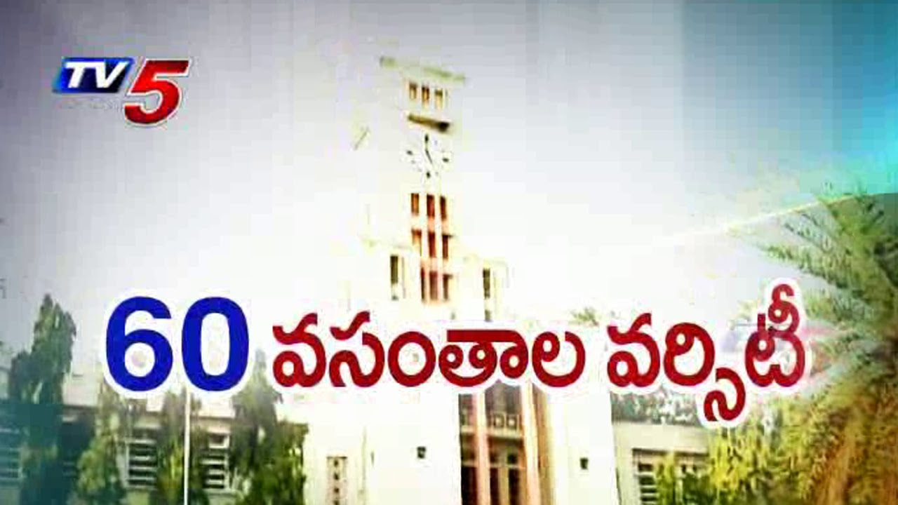 alumni us sri venkateswara university tirupati area