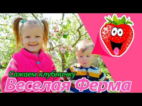 Клубничка видео для взрослых— СмОтрЕтЬ ОнЛаЙн БеСплАтНо