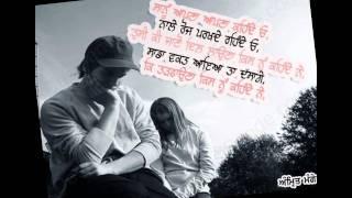 New Punjabi Sad Song 2011 - Kyon Shikve - Mannu Sidhu [MUST LISTEN] - 11