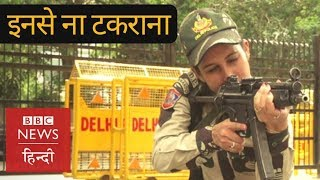 India's First ever All-Female SWAT Team (BBC Hindi)