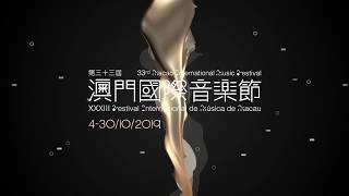 33rd Macao International Music Festival Is Back!