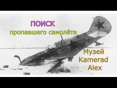 WW2/Волховское направление. Коп по войне. № 20 /Volkhov direction. search war. No. 20