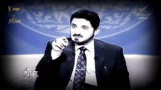 إبحثوا عن الطفل فيكم ....عدنان إبراهيم