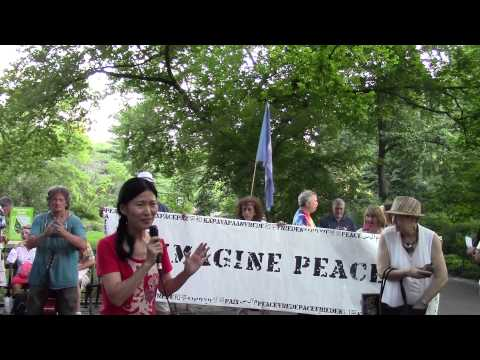 Universal Peace Day 2015 - Strawberry Fields, NYC Part 3