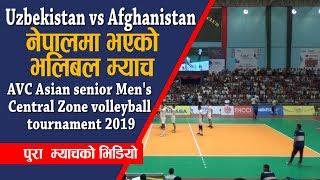 Uzbekistan vs Afghanistan -AVC Asian senior Men's Central Zone volleyball tournament 2019