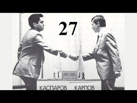 Karpov vs Kasparov - 1984 World Chess Championship Match - Game 27