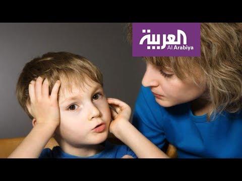 صباح العربية | هل يمكن التخلص من لدغة اللسان؟  - نشر قبل 39 دقيقة