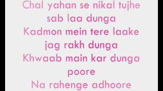 Sheila ki Jawani (Full Song) - with LyriCs