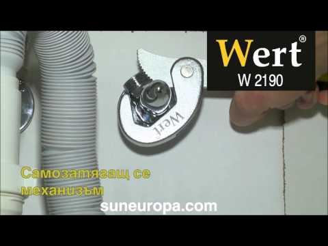 Комплект универсални ключове 9-32мм  / WERT 2190 / видео