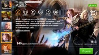 Обзор онлайн-игр GameNet