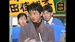 1996年1月8日OA ズームイン朝に番組宣伝のため出演。 画像がかなり悪い...