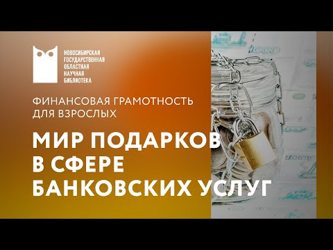 Вклады в Красноярске - сравните проценты по вкладам в