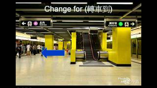 MTR song