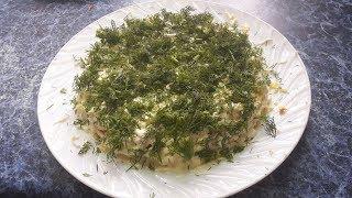 Нежный Салат с отварной рыбой