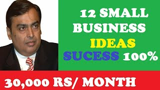 Top 12 best small business ideas for beginners in 2018|business startup|minimum investment(legeally)