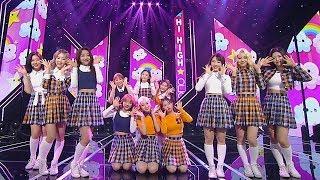 LOONA(이달의 소녀) - Hi High @인기가요 Inkigayo 20181014
