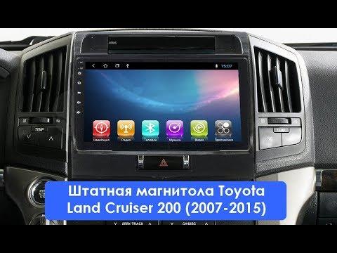 Штатная магнитола Toyota Land Cruiser 200 (2007-2015) Android CR-3036M