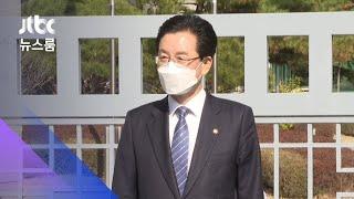 '체포영장 발부' 정정순 민주당 의원, 검찰 자진출두 / JTBC 뉴스룸