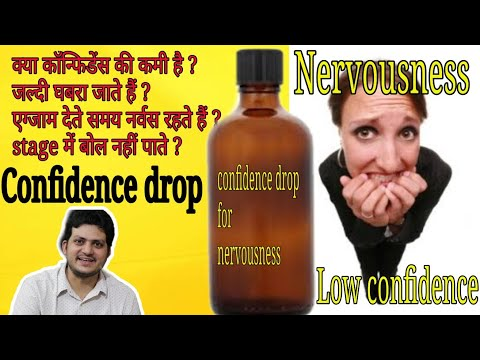 Confidence drop for Nervousness |क्या आप नर्वस हैं ? #Drkirtivikramformula | Homeopathic Medicine